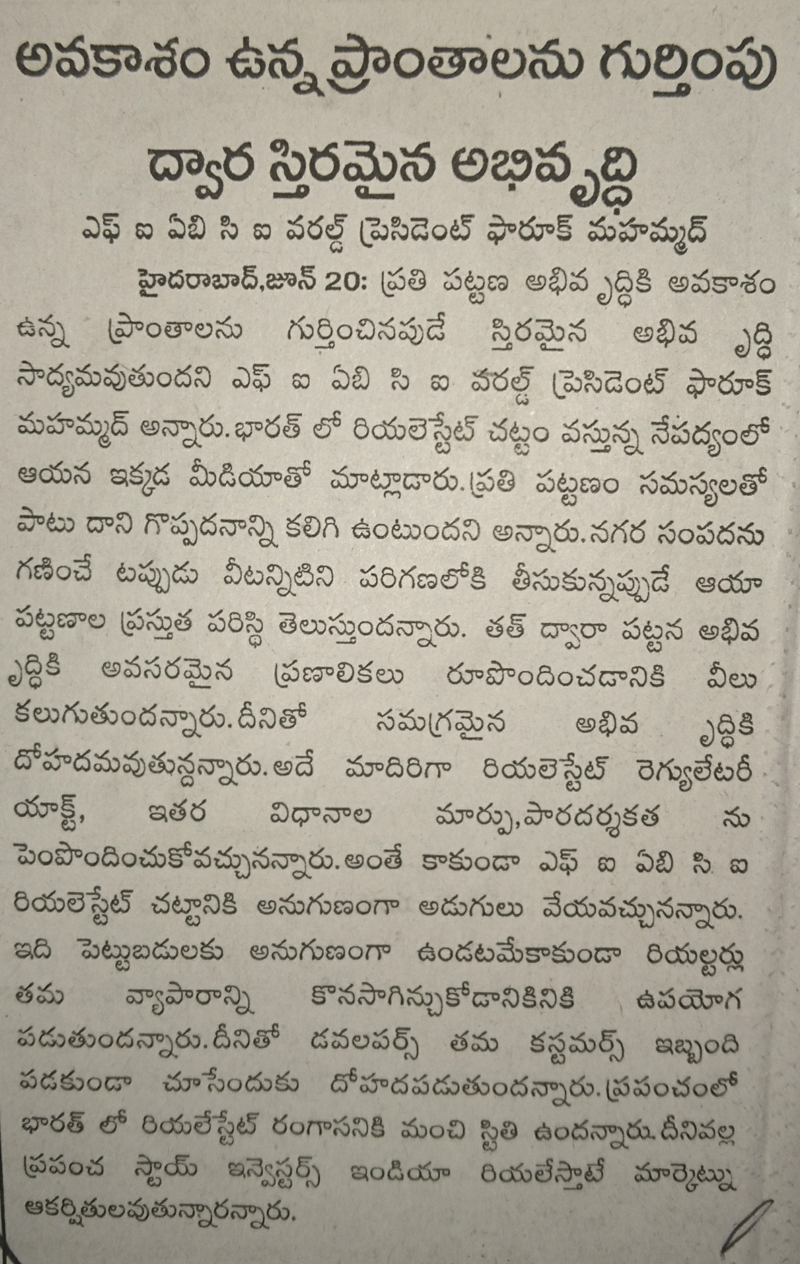 Navabharat-Page-2June-20