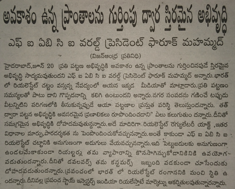 Vision-Andhra-Page-7-June-20
